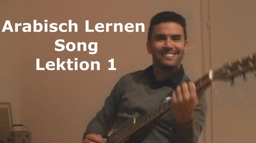 Pay for Arabisch Lernen Song Lektion 1