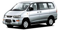 Thumbnail MITSUBISHI DELICA L400 1995-1999 WORKSHOP SERVICE MANUAL