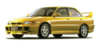 Thumbnail MITSUBISHI LANCER EVO 1 2 3 1992-1995 REPAIR SERVICE MANUAL