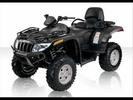 Thumbnail ARCTIC CAT 400 500 550 650 700 1000 ATV WORKSHOP MANUAL