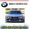 Thumbnail BMW 6 SERIES E24 633 635 M6 1983-1989 REPAIR SERVICE MANUAL