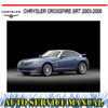Thumbnail CHRYSLER CROSSFIRE SRT 2003-2008 WORKSHOP SERVICE MANUAL