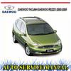 Thumbnail DAEWOO TACUMA DAEWOO REZZO 2000-2008 REPAIR SERVICE MANUAL