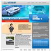 Thumbnail Car - Auto Website Template