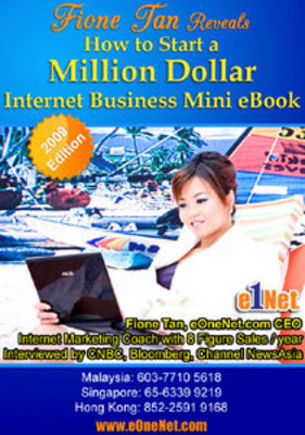 *NEW!* How To Start A Million Dollar Internet Business eBook