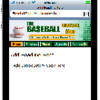 Thumbnail Baseball Shop Mobile Web Template