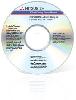 Thumbnail 2008 MITSUBISHI LANCER EVOLUTION X SERVICE MANUAL