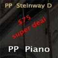 Thumbnail The Famous PP Piano for GigaSampler