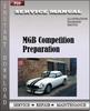 Thumbnail MGB Competition Preparation Manual Service Workshop