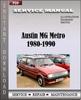 Thumbnail Austin MG Metro 1980-1990 Service Repair Manual