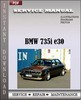 Thumbnail BMW 735i il 750il Electrical Troubleshooting Manual Workhsop