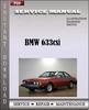 Thumbnail BMW 633csi Electrical Troubleshooting Manual Service Repair