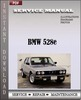 Thumbnail BMW 528e 533i Electrical Troubleshooting Manual Service
