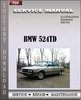 Thumbnail BMW 524TD Electrical Troubleshooting Manual Service