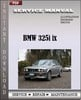 Thumbnail BMW 325i ix Electrical Troubleshooting Manual