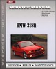 Thumbnail BMW 318ti Electrical TroubleShooting Manual Workshop