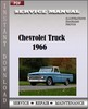 Thumbnail Chevrolet Truck 1966 Shop Manual Supplement
