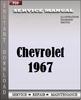 Thumbnail Chevrolet Chevelle Camaro Corvette 1967 Overhaul Manual