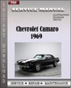 Thumbnail Chevrolet Camaro 1969 Factory Assembly Instruction Manual