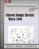 Thumbnail Citroen Jumpy Electric Wires 1991 Service Manual Factory