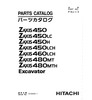 Thumbnail Hitachi ZX450 ZX460 ZX480 Parts Manual for Excavator