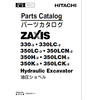 Thumbnail Hitachi ZX330-3 ZX350-3 Parts Manual for Excavator