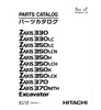 Thumbnail Hitachi ZX330 ZX350 ZX370 Parts Manual for Excavator