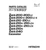 Thumbnail Hitachi ZX200 ZX210 ZX240 Parts Manual for Excavator