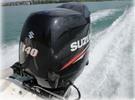 Thumbnail 2001-2009 Suzuki Outboard DF90, DF100, DF115, DF140 Service Repair Workshop Manual DOWNLOAD (2001 2002 2003 2004 2005 2006 2007 2008 2009)