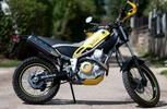 Thumbnail 2005 Yamaha XG250 XG 250 Tricker Service Repair Workshop Manual DOWNLOAD