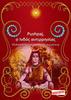 Thumbnail Pushpaj, ο Ινδός αντιρρησίας - eBook