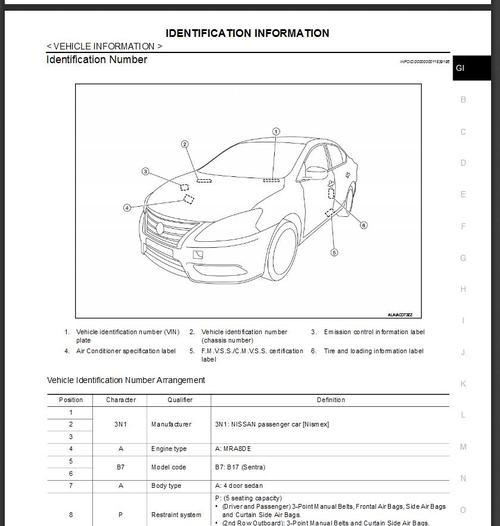 2015 Nissan Sentra B17 Service Repair Manual  U0026 Wiring
