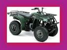 Thumbnail YAMAHA BEAR TRACKER YFM 250 REPAIR SERVICE MANUAL