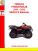 Thumbnail YAMAHA YFM400FWA-M 2000 - 2005 SERVICE MANUAL