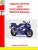 Thumbnail YAMAHA YZF R1M 2000 SUPPLEMENTARY SERVICE MANUAL
