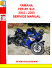 Thumbnail YAMAHA YZF-R1 S-C 2003 - 2005 SERVICE MANUAL
