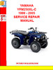 Thumbnail YAMAHA YFM250XL-C 1999 - 2005 SERVICE REPAIR MANUAL