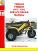 Thumbnail YAMAHA YTM200K 1982 - 1986  SERVICE REPAIR MANUAL