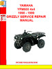Thumbnail YAMAHA YFM600 4x4 1998 - 1999 GRIZZLY SERVICE REPAIR MANUAL