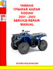 Thumbnail YAMAHA YFM4FAR 400FAR KODIAK 2001 - 2003 SERVICE REPAIR MANU