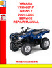 Thumbnail YAMAHA YFM660F P GRIZZLY 2001 - 2003 SERVICE REPAIR MANUAL