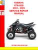 Thumbnail YAMAHA YFX450S 2002 - 2009 SERVICE REPAIR MANUAL