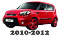 Thumbnail KIA Soul 2010-2012 Service Repair Manual Download