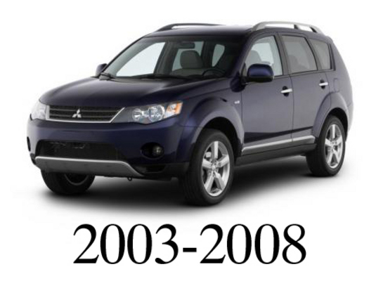 Pay for MItsubishi Outlander 2003-2008 Service Repair Manual Downloa