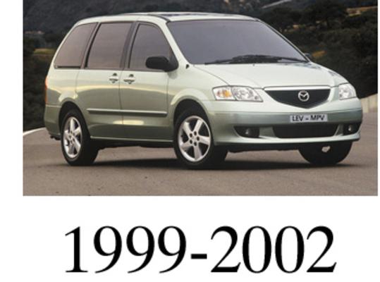 Mazda MPV (1999-2002)