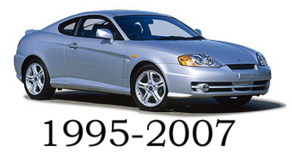 hyundai tiburon service manual repair manual 2003 2005. Black Bedroom Furniture Sets. Home Design Ideas