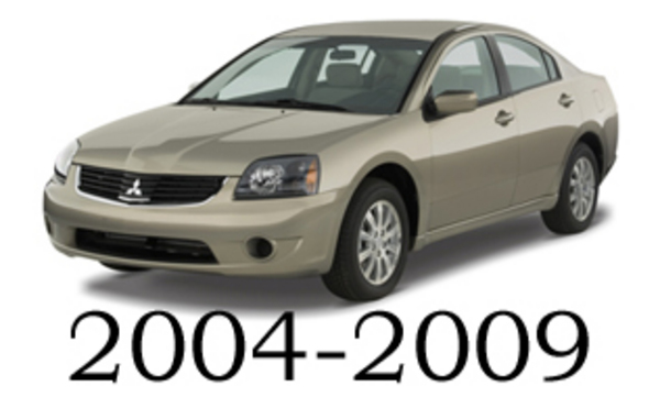 Pay for Mitsubishi Galant 2004-2009 Service Repair Manual Download