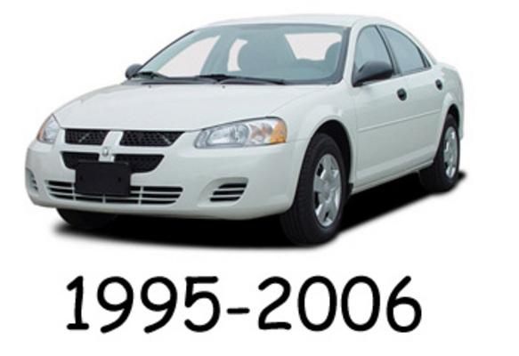 Pay for Dodge Stratus 1995-2006 Service Repair Manual Download