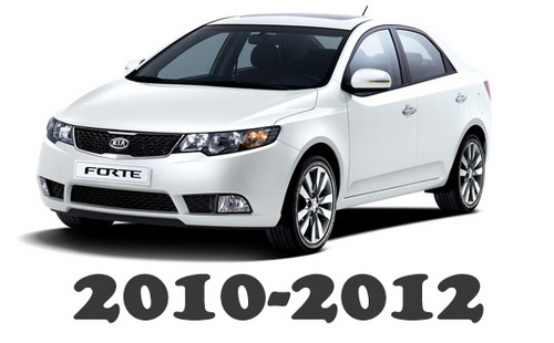 2010 2012 kia forte service repair manual download download manua rh tradebit com Kia Soul Manual Kia Optima Owner's Manual