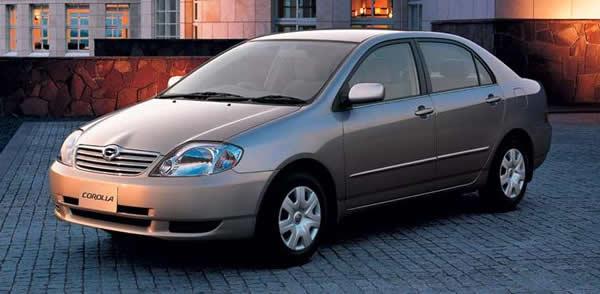 Toyota Corolla Factory Service Repair Manual 2001-2006